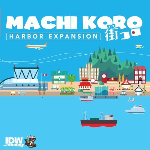 MachiKoroHarborBox